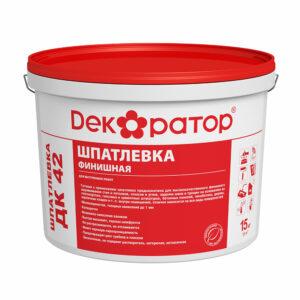 ШПАТЛЕВКА ДК 42