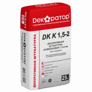 ШТУКАТУРКА DK K 1,5-2