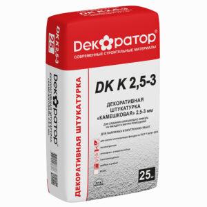 ШТУКАТУРКА DK K 2,5-3