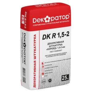 ШТУКАТУРКА DK R 1,5-2