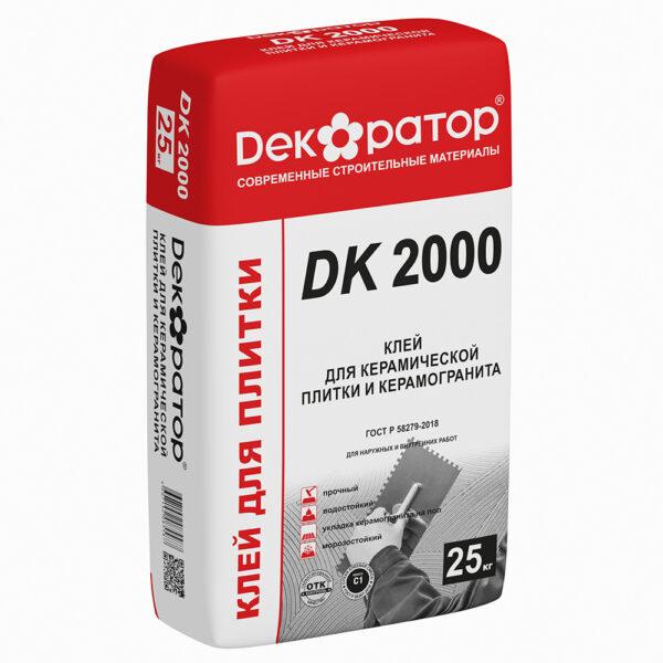 КЛЕЙ DK 2000