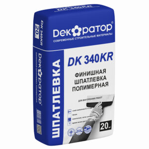 ШПАТЛЕВКА DK 340KR