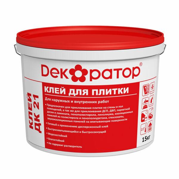 КЛЕЙ ДK 21