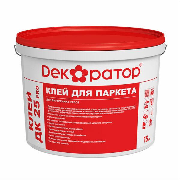 КЛЕЙ ДK 25 PRO