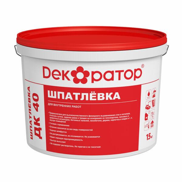 ШПАТЛЕВКА ДК 40
