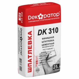 ШПАТЛЕВКА DK 310