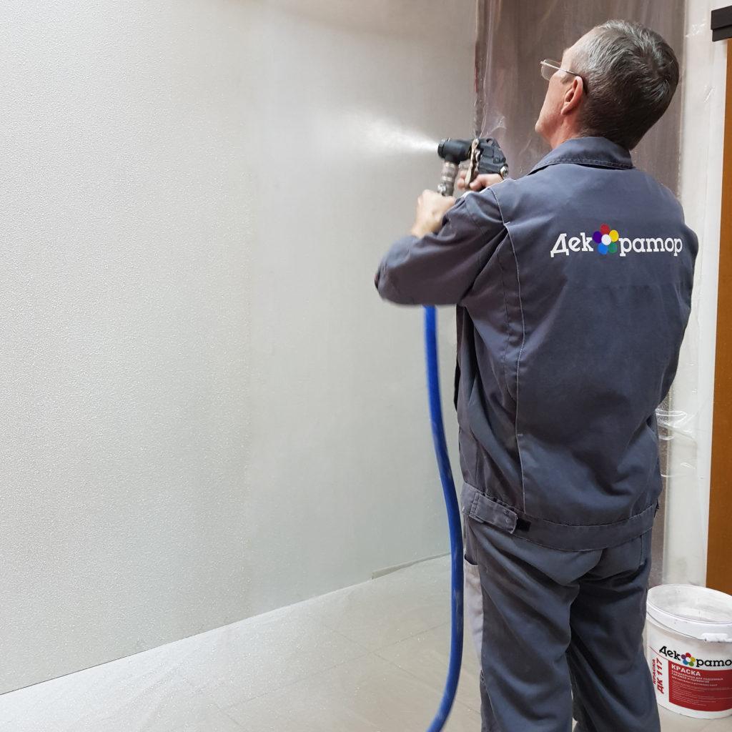 «Декоратор» презентовал Специальную краску ДК 117 Для подземных гаражей и паркингов