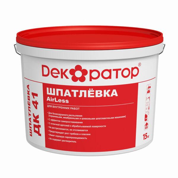 ШПАТЛЕВКА ДК 41