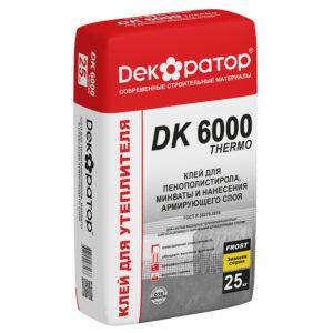 КЛЕЙ DK 6000